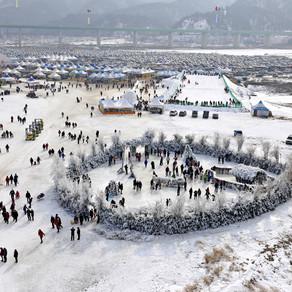 เทศกาลตกปลาน้ำแข็งที่อินเจ (Inje Icefish Festival)