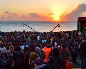 เทศกาลพระอาทิตย์ขึ้นที่คันจอลกด (Ganjeolgot Sunrise Festival)