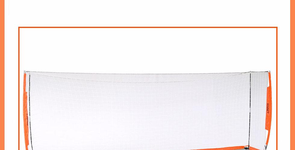 Bownet 21.5'x11.5' Barrier Net