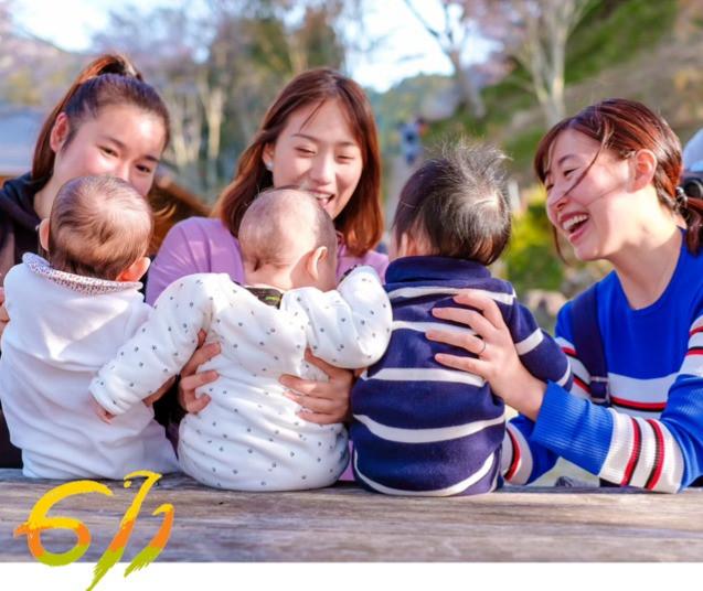 子ども一人一人は希望と喜びの存在であり、神様の勇士です