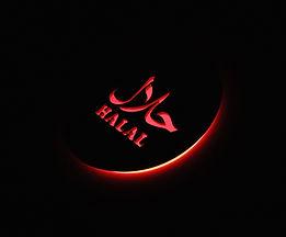 Halal2019-2.jpg