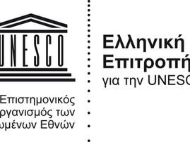 #unesco #dancefestivalGR #skopelos #plegma