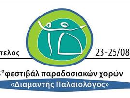 Αιτήσεις συμμετοχής ανοιχτές έως 31/03
