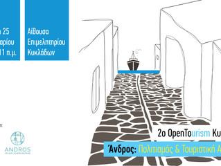 2o Opentourism Κυκλάδων στην Άνδρο