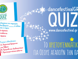 DancefestivalGR Quiz