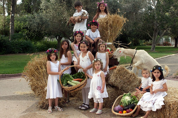 Kibbutz Children