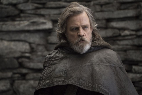 Star Wars VIII official trailer...