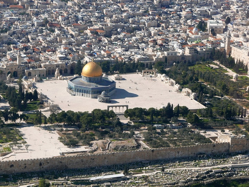 Temple_mount_JLM_from_Helicopter.JPG