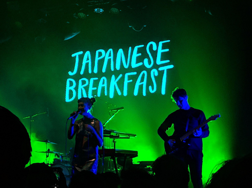 Review: Japanese Breakfast Delivers a Danceable Energy