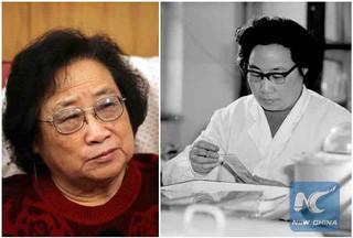 Orvosi Nobel díjjal jutalmazták a kínai gyógynövényből kivont malária ellenes hatóanyag felfedezéséé