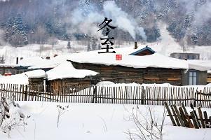 A téli napforduló és a yin-yang elmélet