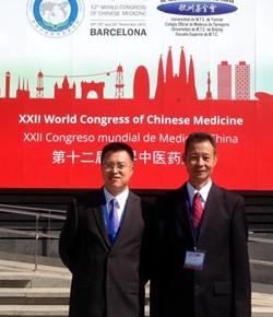 A Hagyományos Kínai Orvosi Egyesületek Világszövetsége Barcelonában tartotta a 12. éves kongresszusá