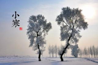 Télen mit tegyünk az egészségünkért?