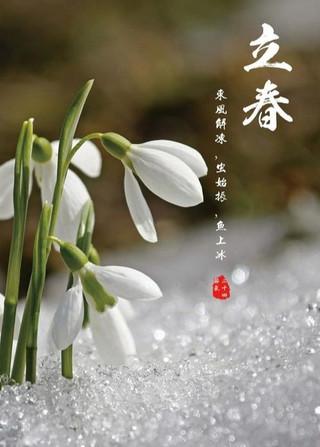 Kezdődik a tavasz – hogyan őrizzük ilyenkor egészségünket?