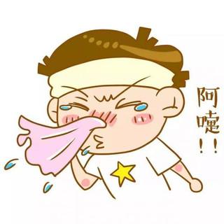 Egészségmegőrzés allergiaszezonban – a kínai orvoslás szerint