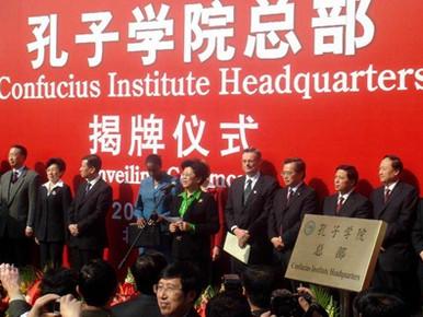 A Pécsi Tudományegyetemen fog nyílni a hetedik Hagyományos Kínai Orvosi Konfuciusz Intézet a világon
