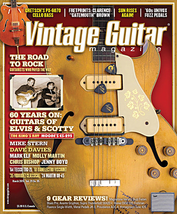 VintageGuitar_March2015_Cover.jpg