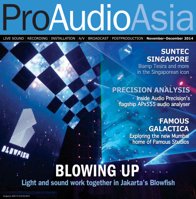 ProAudioAsia_Nov2014_Cover.png