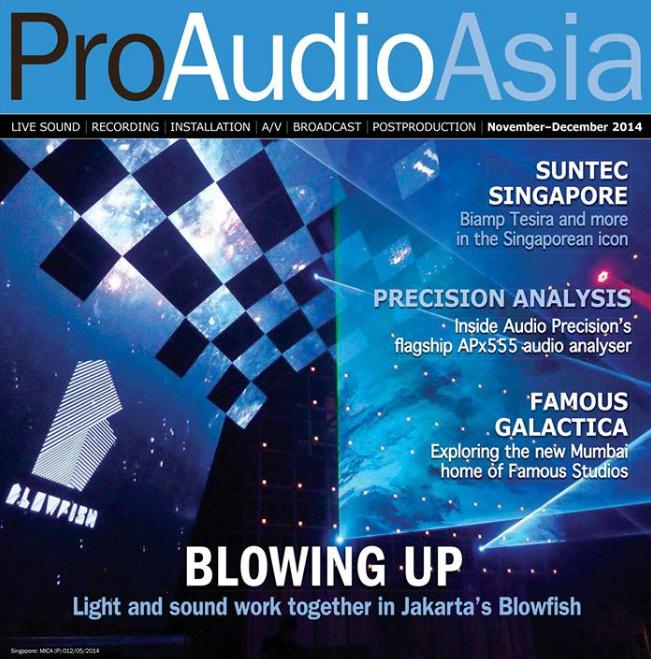 ProAudioAsia_NovDec2014_Cover.png