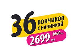 18-36-54-30.jpg