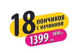 18-36-54-29.jpg