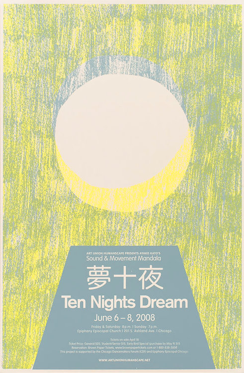 Ten Night Dream