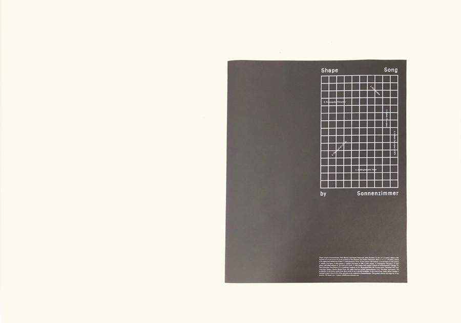 shape-song-portfolio_8jpg