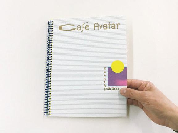Café Avatar
