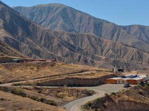 Perú: Proyecto Zafranal desistió de continuar con la evaluación del Estudio Impacto Ambiental
