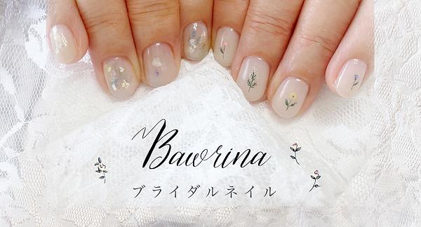 Bawrina bridal4.png