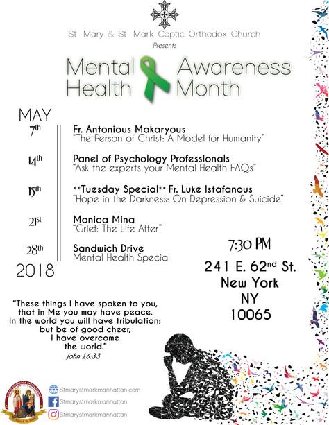 Mental Health Awareness Month Schedule