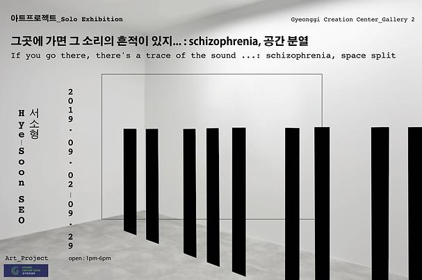 아트프로젝트전시포스터_수정.png