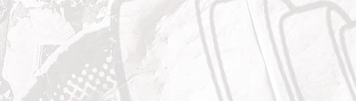 Frontpiece Banner.jpg