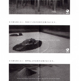 kinyuu5.jpg