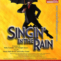 Singin' In The Rain 2016