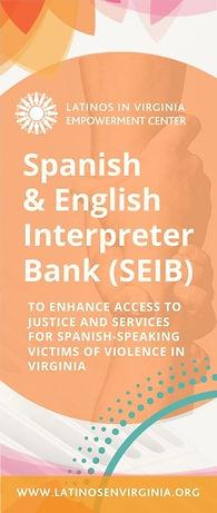 SEIB Service Providers Front