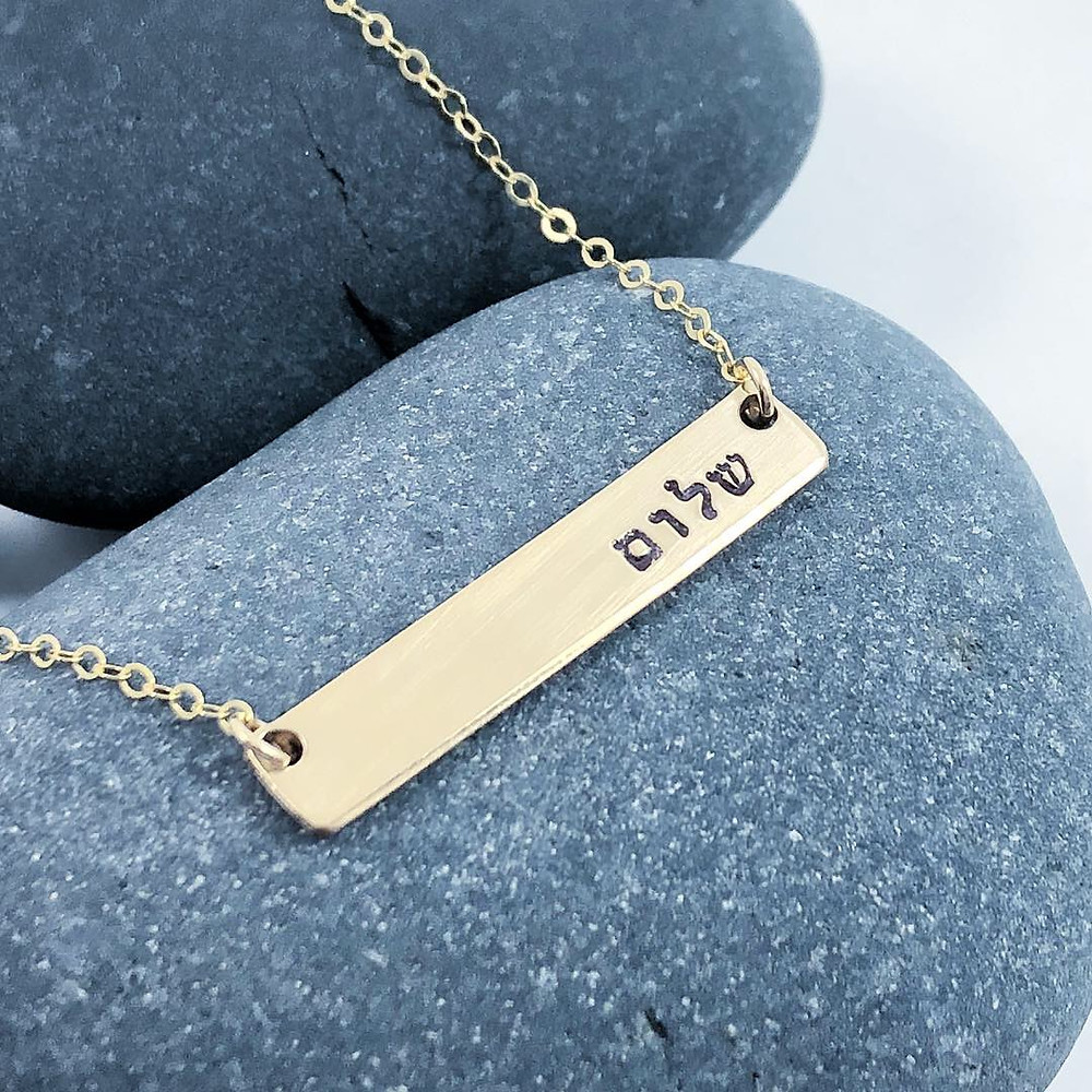 gold filled bar necklace