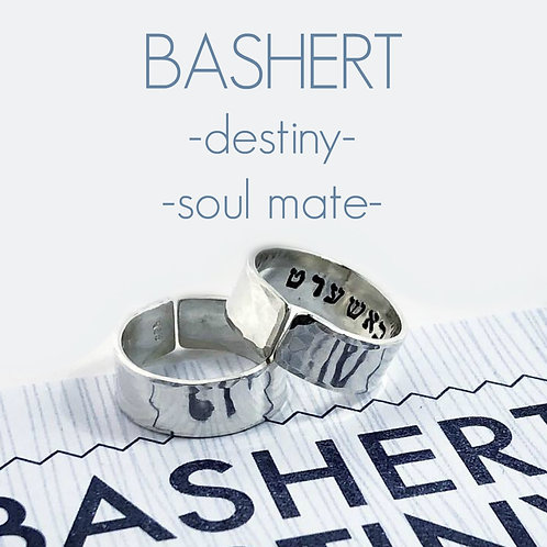 Bashert Destinty Yiddish Ring - Metal Choice