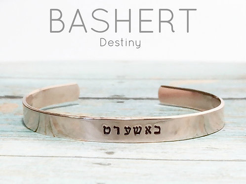 Bashert Destiny Yiddish Cuff Bracelet, Metal Choice