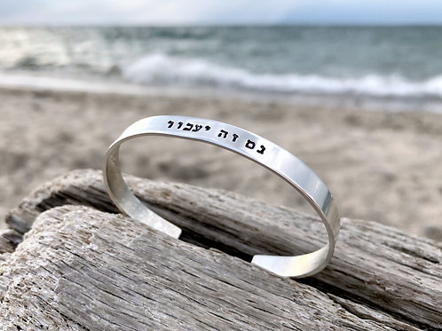 This Too Shall Pass Cuff Bracelet, Hebrew, Sterling, Gold, Rose Gold