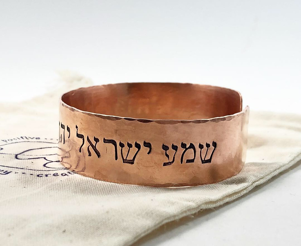 Shema - Copper cuff - great for guys