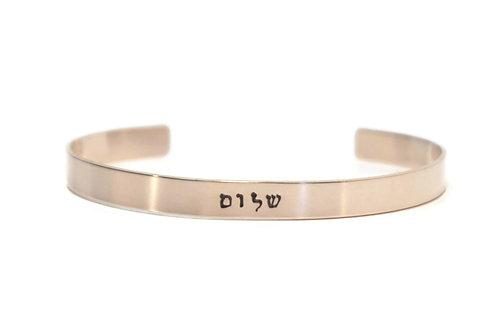 Shalom Cuff Bracelet, Hebrew - Silver, Gold, Rose Gold