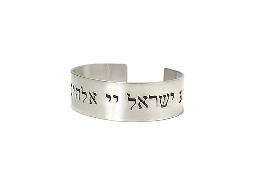 Shema, Sterling Silver, Thick Cuff Bracelet, Men's Jewelry, Hebrew, Judaica