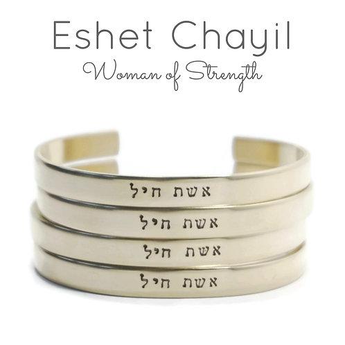 Eshet Chayil, Hebrew, Cuff Bracelet, Woman of Strength, Proverbs 31 Jewelry