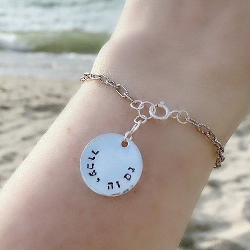 This Too Shall Pass Sterling Silver Pendant and Chain Bracelet