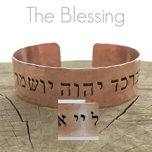The Blessing, Numbers 6, Thick Copper Cuff Bracelet, Men's Hebrew Jewelry