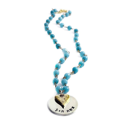 Eshet Chayil, Blue Jade Beaded Necklace - Woman of Valor and Strength