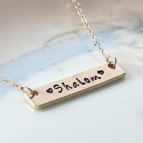Shalom Bar Necklace