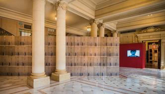 Muralha (2015-2017)