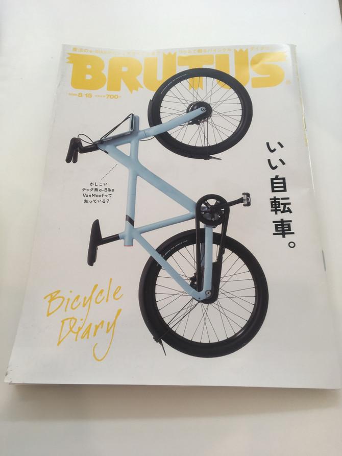 自転車欲しい☆